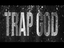 Gucci Mane - Pussy Wet [Diary Of A Trap God]