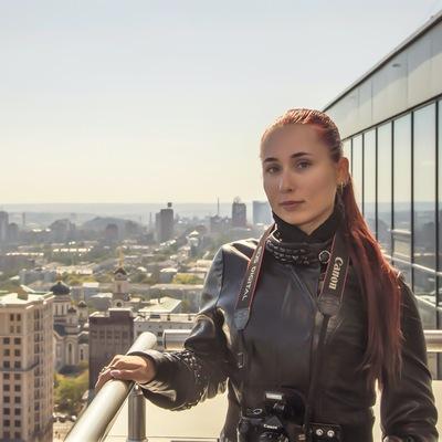 Татьяна Каралёва