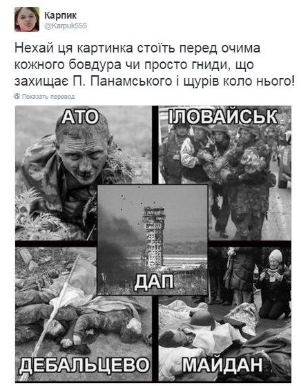 Резервисты примут участие в военном параде по случаю 25-летия Независимости Украины - Цензор.НЕТ 5519