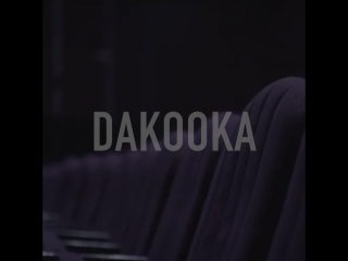 Dakooka в ММС