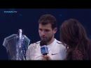Grigor Dimitrov thanks to Nicole