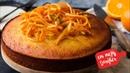 Portakallı Kek Nasıl Yapılır? Yumuşacık ve Hafif Portakallı Kek Tarifi (Kolay Kek Tarifleri)