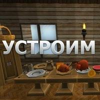 Копатель-I Копатель, 6 октября , Нальчик, id221885831
