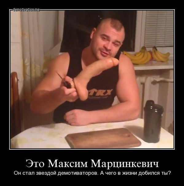 Секс русски маналетка нови 13 фотография