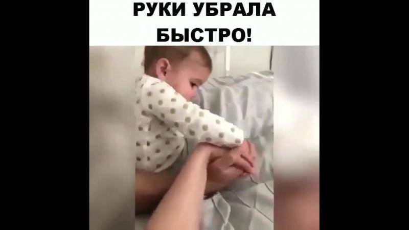 WiFi bormi_ Unda marhamat_ on Instagram_ _Ревность_8542.mp4
