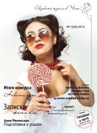Βиктория Αрхипова, 4 июля 1995, Чита, id174457804