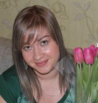 Алена Паташкова