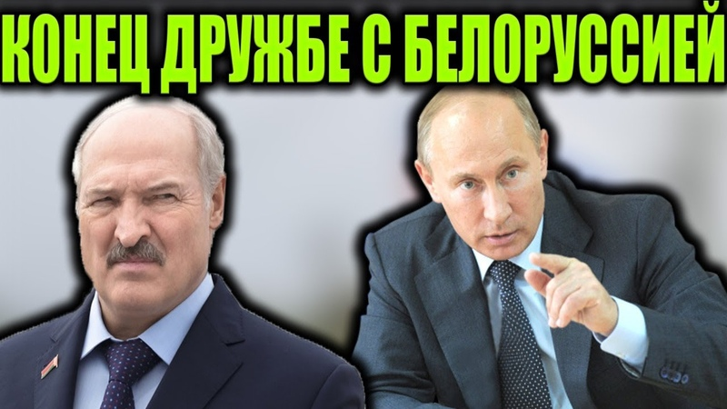 Союзники Москва раз0ружила Белорусский фр0нт Лукашенко