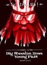 Руслан Муннибаев фото #12