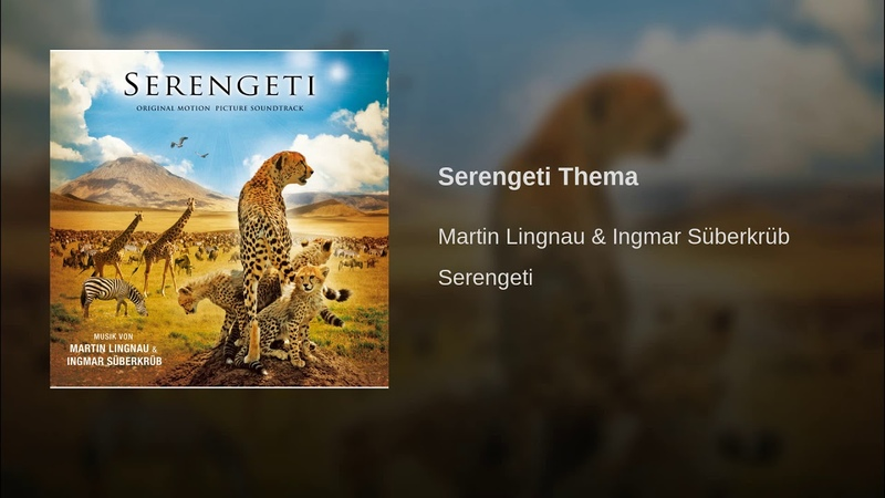 Serengeti Thema