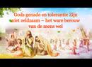 Uitspraken van Christus 'God Zelf, de unieke II Gods rechtvaardige gezindheid' Deel vier
