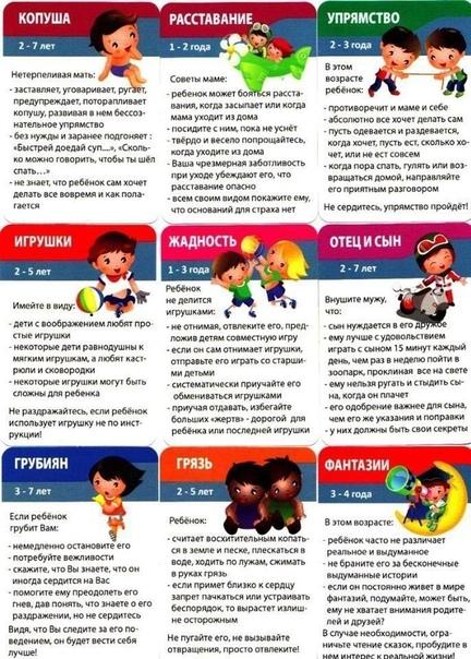 Фото №456273215 со страницы Оксаны Чувашевой