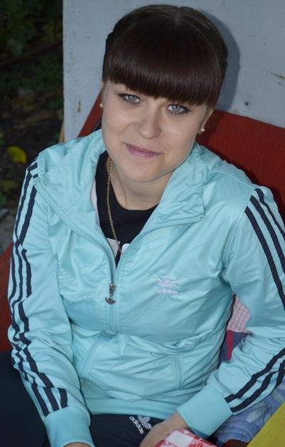 Татьяна Дьяконенко, 15 марта 1985, Донецк, id125566228
