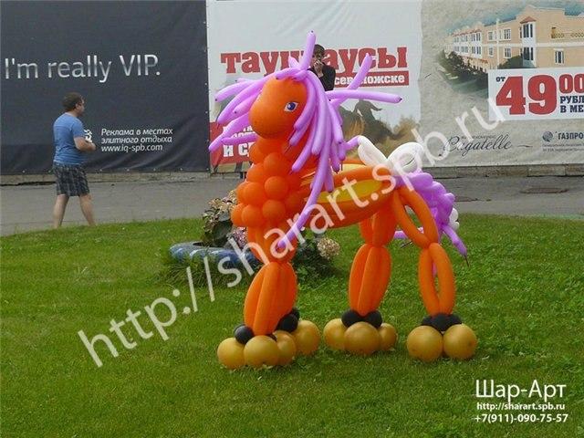лошадка из шаров на день рождение