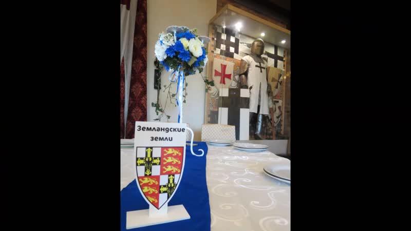 Свадьба в рыцарском стиле
