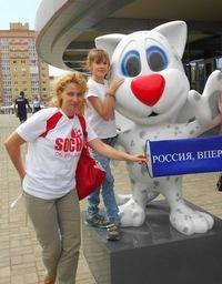 Ирина Снегирева, 3 октября , Йошкар-Ола, id19628287