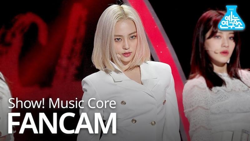 [예능연구소 직캠] CLC - NO (JANG YE EUN), 씨엘씨 - NO (장예은) @Show Music core 20190216