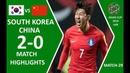 🇰🇷 KOREA REPUBLIC – CHINA 🇨🇳 - 2:0   HIGHLIGHTS   MATCH-29   16.01.2019 ASIAN CUP 2019 UAE HD