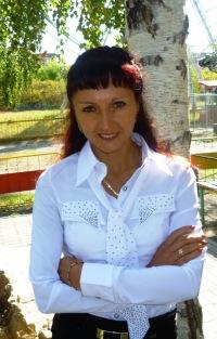 Ольга Вычужанина, id52869503