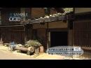 【HD】Tsumago-juku Post Station Town, Nagano | 長野 妻籠宿 ~江戸時&#
