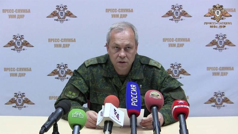 Заявление официального представителя оперативного командования ДНР по обстановке на 01 10 2018