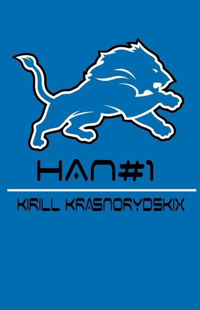 Кирилл Краснорудских, 13 июля , Игра, id133978593