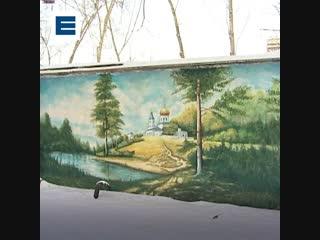 Красноярский художник украсил проспект Металлургов своими картинами
