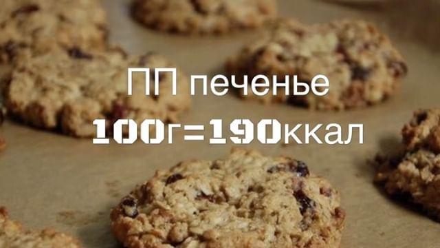 Sokolova_aiva video