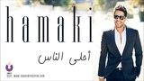 Hamaki - Ahla El Nas