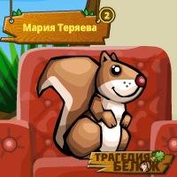 Мария Теряева, 4 апреля , Ставрополь, id163080136