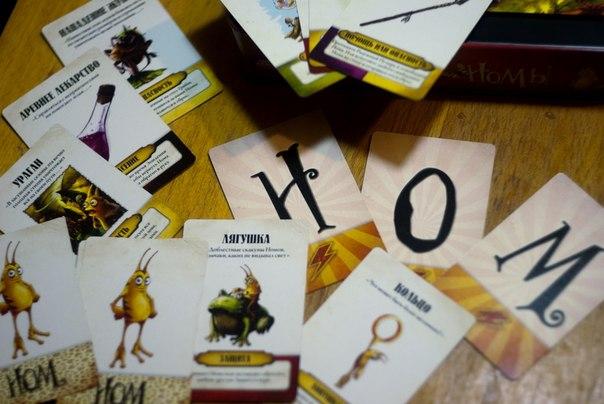 Различные карты из настольной игры Номы
