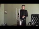дистиллятор с укреплением или пленочная колонна