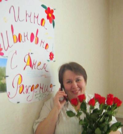 Инна Котова, 3 апреля , Омск, id135090748