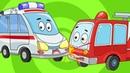 Развивающие Мультики про Машинки – Скорая Помощь, Пожарная Машина, Полицейская Машина – Сборник 2018