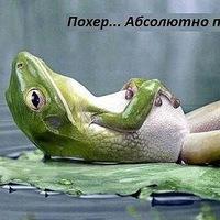 Алексей Цыкунов, 19 июля 1981, Красноярск, id139613676