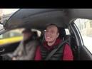 Приколы Яндекс Такси. Пошлый анекдот от пассажира БТ30