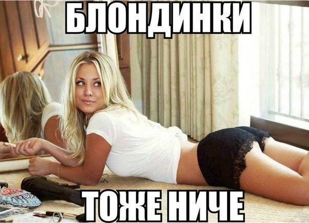 Блондинки тоже не ниче. фото подборка обнаженных (голых) девушек №5