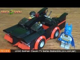 LEGO Batman SDCC Classic TV Series Batmobile