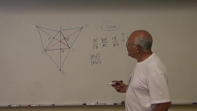 83. Теорема Чевы, повороты и равносторонние треугольники.