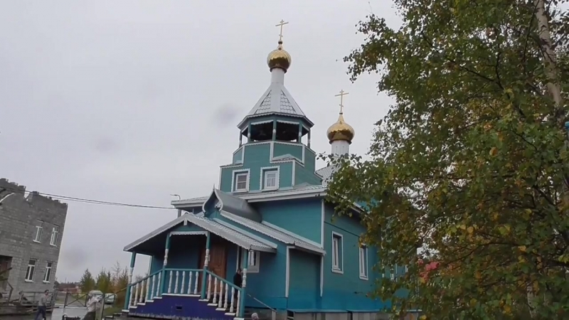 Звон Колоколов Храме Воскресения Христова отров Ягры Северодвинск 2018 (1)