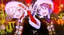 【MV】ブラッククリスマス/After the Rain【そらる×まふまふ】