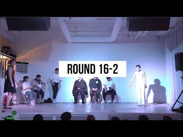 2019 DANCE WAR WAACKING ROUND 16 2