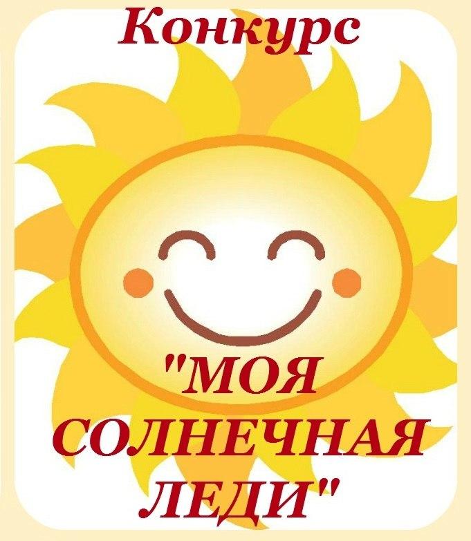 https://pp.vk.me/c413617/v413617733/1177/VIsOs5Hx5_U.jpg
