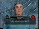 Русская рулетка (ОРТ, 2002). Валдис Пельш проваливается вместе с участником