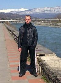Ян Босый