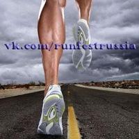 RunFestRussia. Бег, пробежки по всему миру.