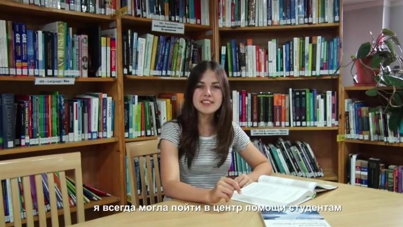 Student Life at MIU