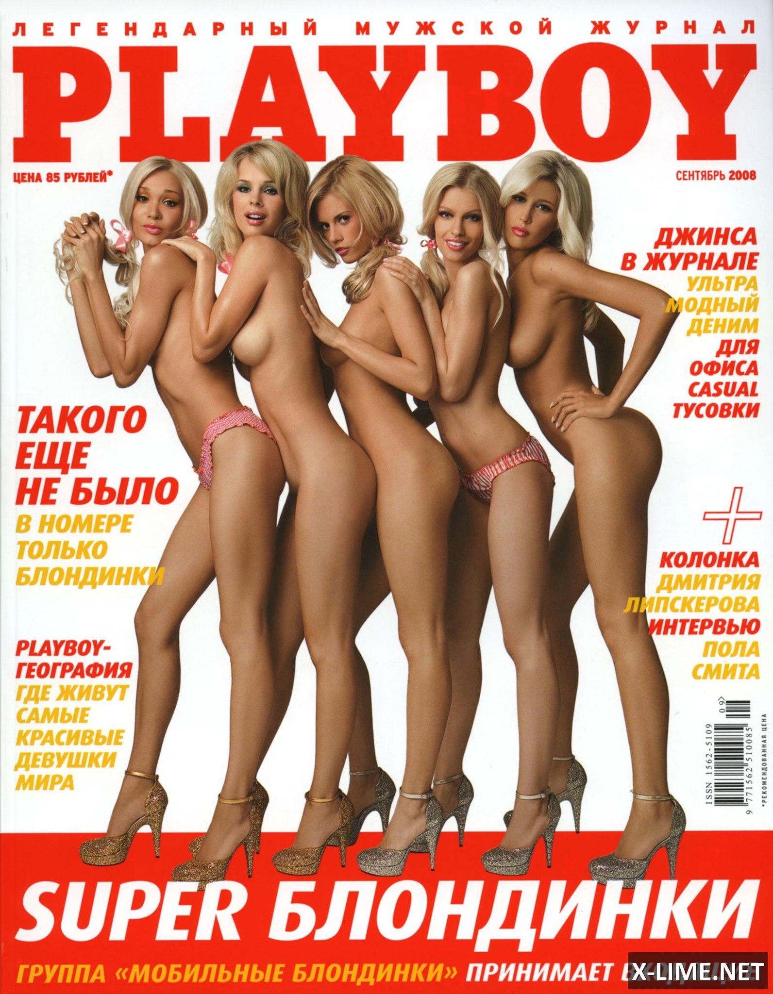 Чудовищного сооружения журнал с голыми бабами