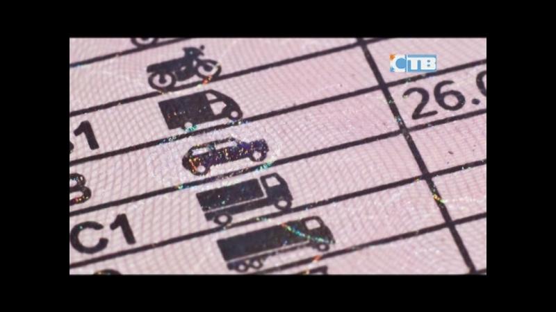 29.08.2018 МВД разрабатывает водительские права с микрочипом.