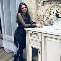 КристинаБаранова